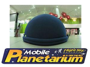 Planetarium - Pier400