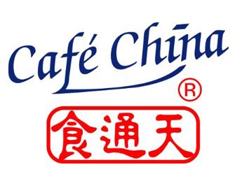 cafechina335x259